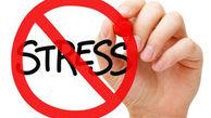 با این روش ها به جنگ استرس بروید