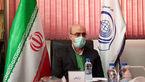 سقوط توسعه دولت الکترونیک ایران در سال 2020