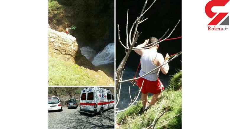 فیلم لحظه تلخ پیدا شدن جسد سومین قربانی سلفی در آبشار شلماش (+14)