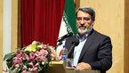 ۹۷درصد پناهندگان افغان در ایران زندگی میکنند