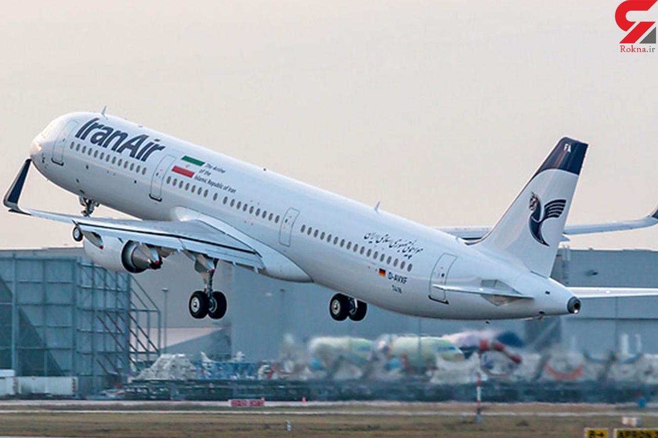 پرواز آبادان به شیراز 3 ساعت در هوا سرگردان بود