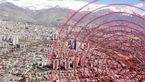 نترسید! زلزله ظهر تهران 2 ریشتری بود!