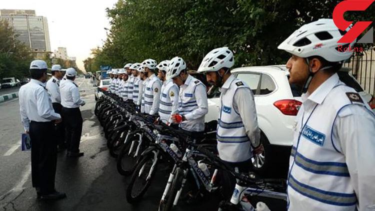 دلیل غیبت پلیسهای دوچرخهسوار در پایتخت چیست؟