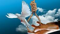 چرا این 7 قاتل در زندان سمنان اعدام نشدند؟