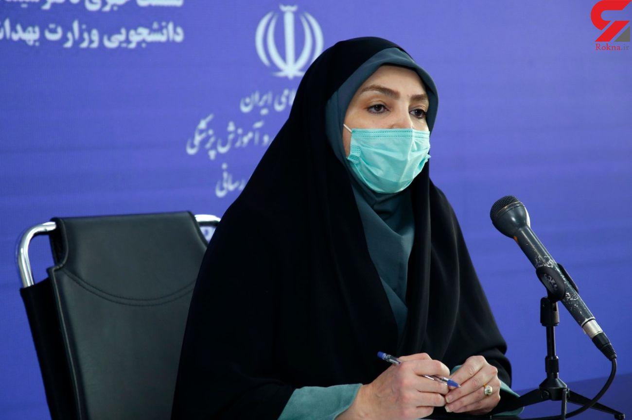 کرونا جان ۷۲  ایرانی را در 24 ساعت گذشته گرفت / ۶۸۲۰ بیمار جدید کرونایی شناسایی شدند