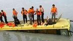 غرق شدن اتوبوس مسافربری در آب های قشم /این حادثه هنگام ورود به شناور رخ داد+عکس