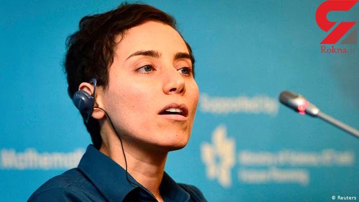 جایزهای به نام مریم میرزاخانی برای زنان ریاضیدان جهان