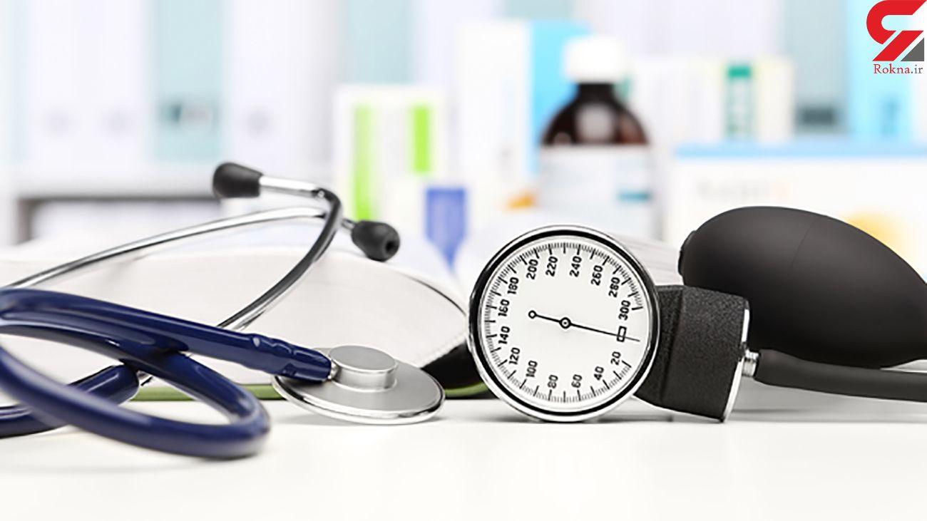 درمان فوری فشار خون