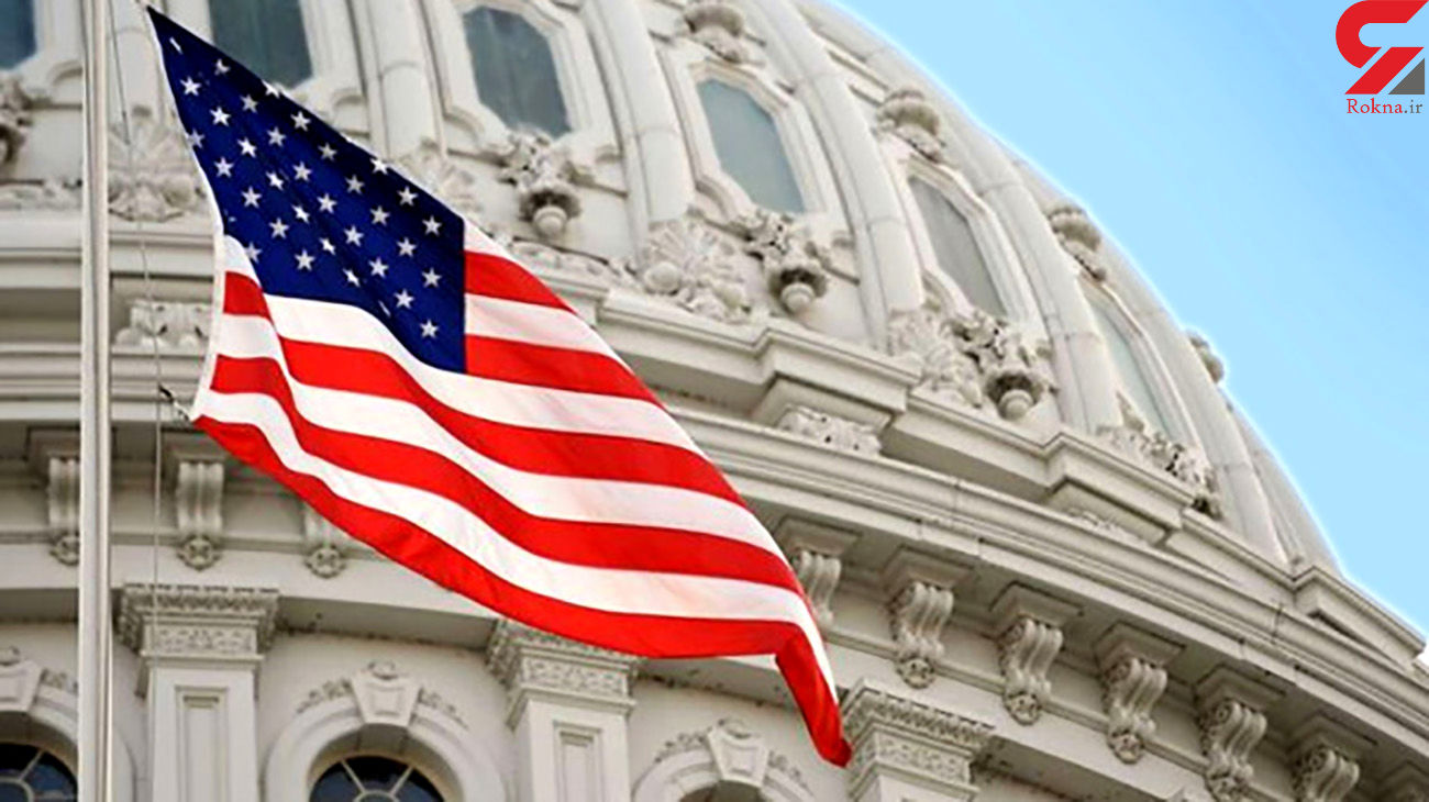 آمریکا چند شرکت ایرانی و روسی را در فهرست سیاه قرار داد