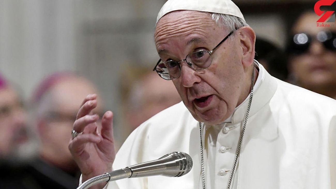 ادعای جدید پاپ فرانسیس : کرونا زن است یا مرد؟