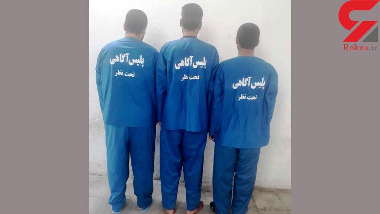سرقت مسلحانه در فسا / پلیس این 3 سارق را دستگیر کرد +عکس