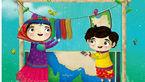 آغاز هفته ملی کودک در سراسر ایران از صبح ۱۴ مهر