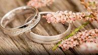 تست روانشناسی ازدواج + پاسخنامه