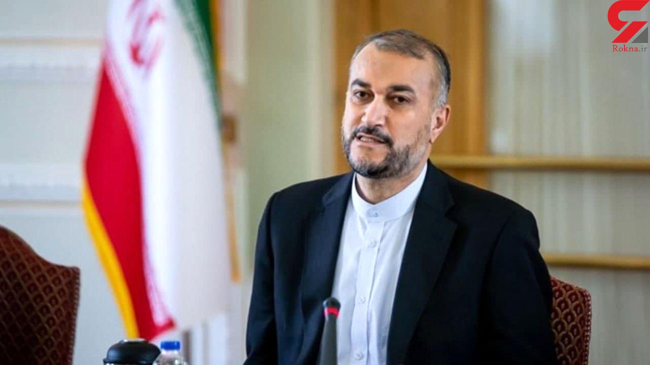 گفتگوی امیرعبداللهیان با جمعی از ایرانیان مقیم آمریکا و کانادا