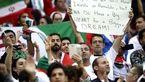 واکنش فیفا به بنر جالب هوادار ایرانی در دیدار ایران و اسپانیا
