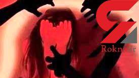 تجاوز بی رحمانه یک مرد به زن جوان/ 529 بار تجاوز فقط در یک هفته