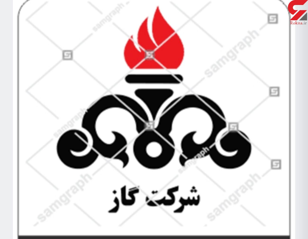 شرکت گاز استان ایلام برای توزیع پایدار گاز در فصل سرما آمادگی دارد.