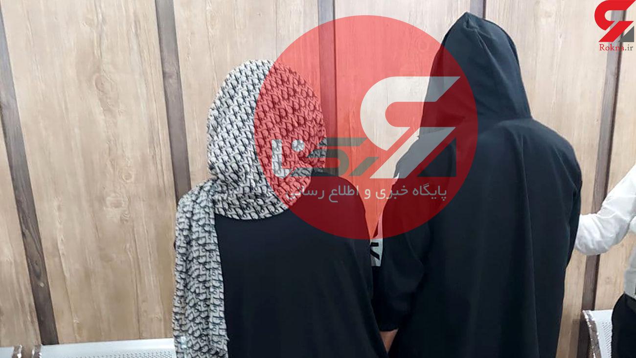 تیراندازی برای بازداشت 2 زن با کلاه گیس ! + فیلم گفتگو با پریسا و مرجان