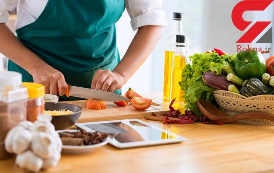 نکات ریز خانه داری و آشپزی که هر زنی باید بداند
