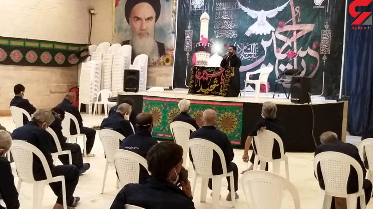 برگزاری مراسم عزاداری حسینی در گرمخانه های تهران