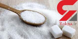 آیا در بازار کمبود برنج و شکر داریم؟