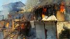 زنده زنده سوختن یک زن درآتشسوزی  خانه اش / درکوهرنگ رخ داد + عکس