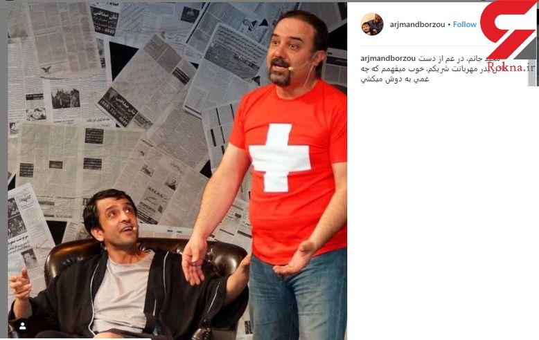 بازیگر معروف ایرانی عزادار شد +عکس
