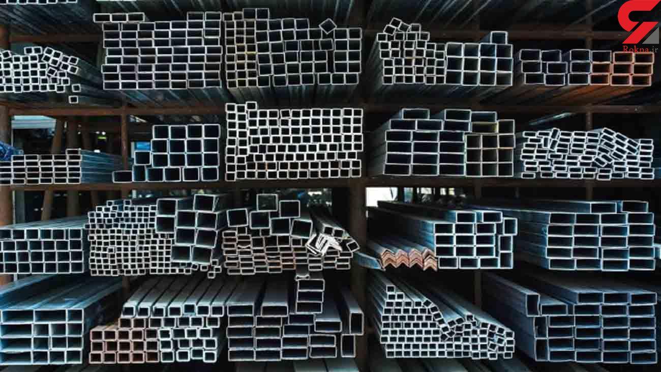 قیمت آهن آلات در بازار امروز + جدول