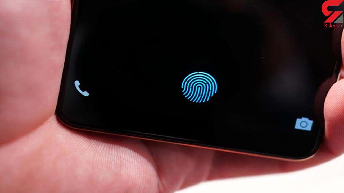 راهکار رفع مشکلات شناسایی سنسور اثر انگشت گوشی
