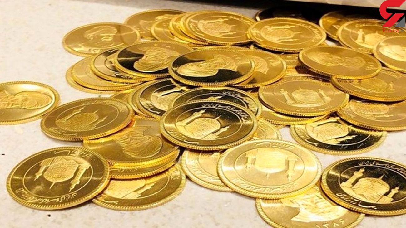 قیمت سکه امروز پنجشنبه 11 دی