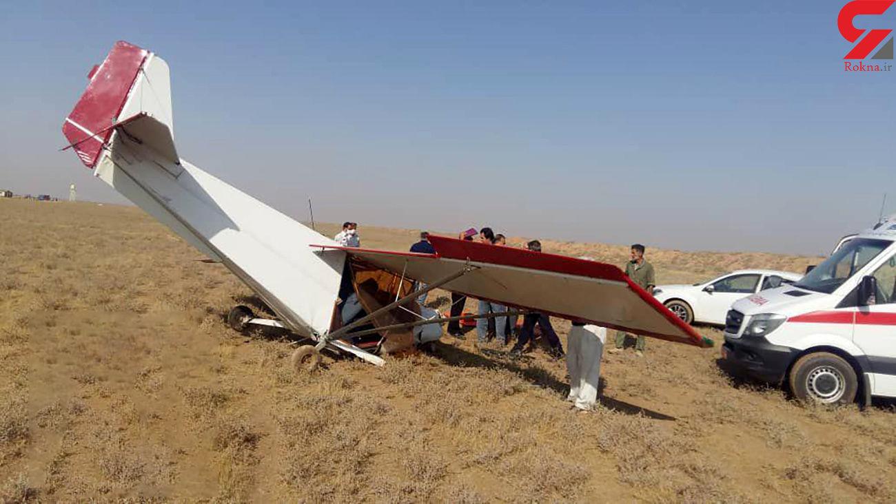 اولین فیلم از سقوط هواپیمای صبح امروز در البرز