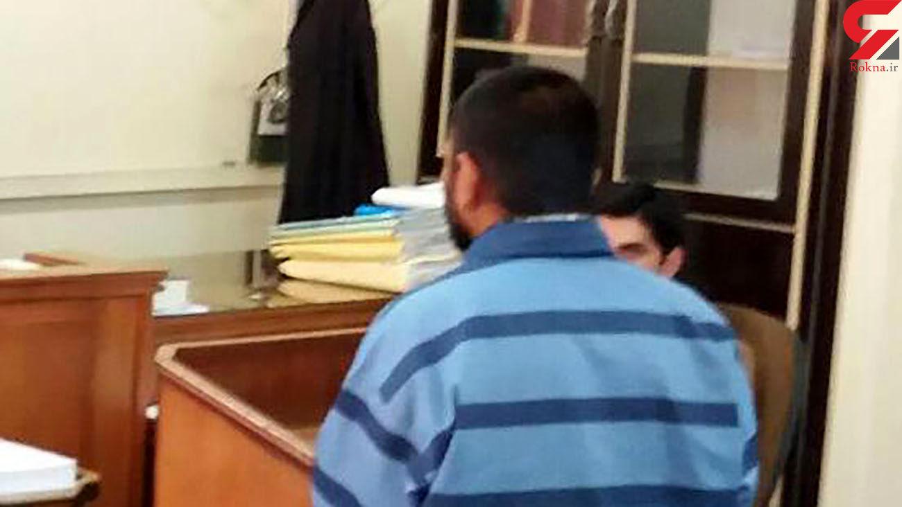 ماجرای قتل مرد تهرانی که خودش را زن معرفی کرده بود