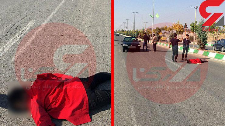 مرگ هولناک دختر جوان در کردان کرج + عکس تلخ از جسد این دختر