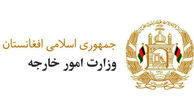 وزارت خارجه افغانستان به اظهارات عراقچی واکنش نشان داد