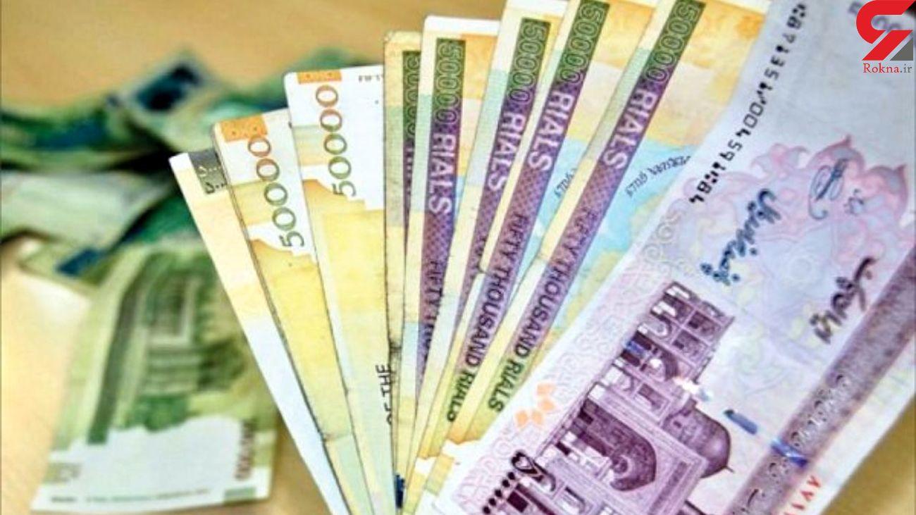 حقوق ها سال آینده چقدر افزایش می یابد؟