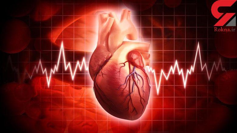 کنترل تپش قلب با طلایی ترین راهکارها