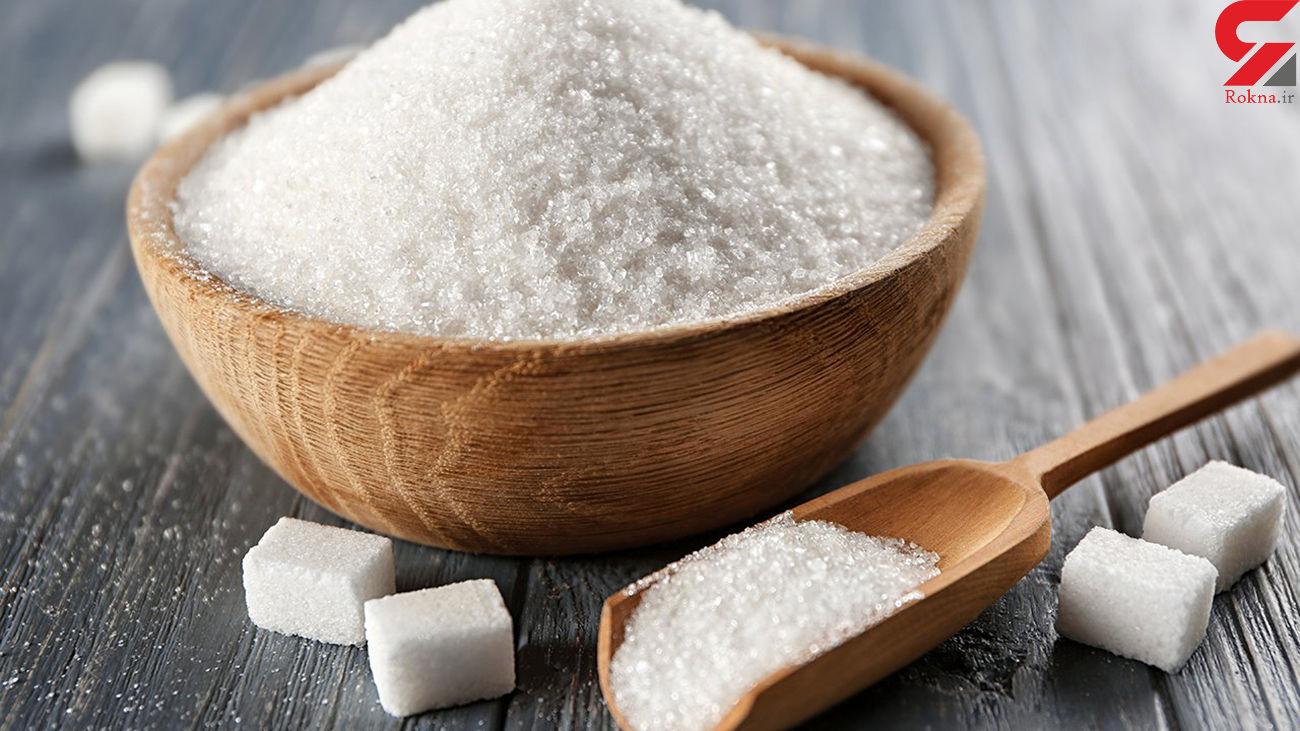 قیمت شکر از امروز گران می شود