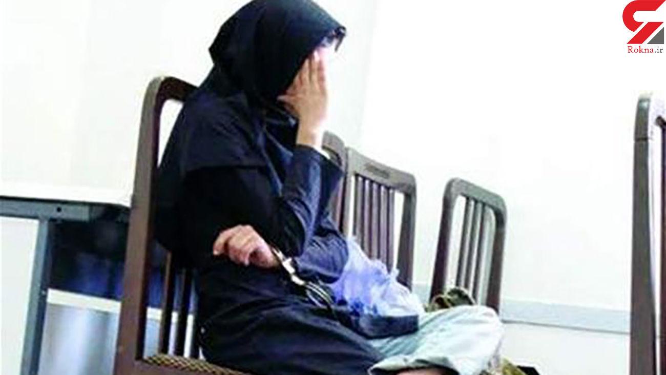 خانم مهندس اندونزیایی مقیم انگلیس در قم چه می کرد؟! / بازداشت شد