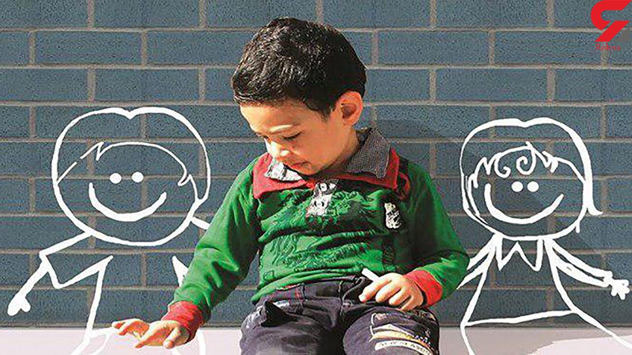 سریعترین کاهش نرخ فرزندآوری جهان متعلق به کدام کشور است؟