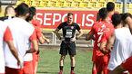 آخرین وضعیت تیم فوتبال پرسپولیس پیش از دیدار با استقلال خوزستان