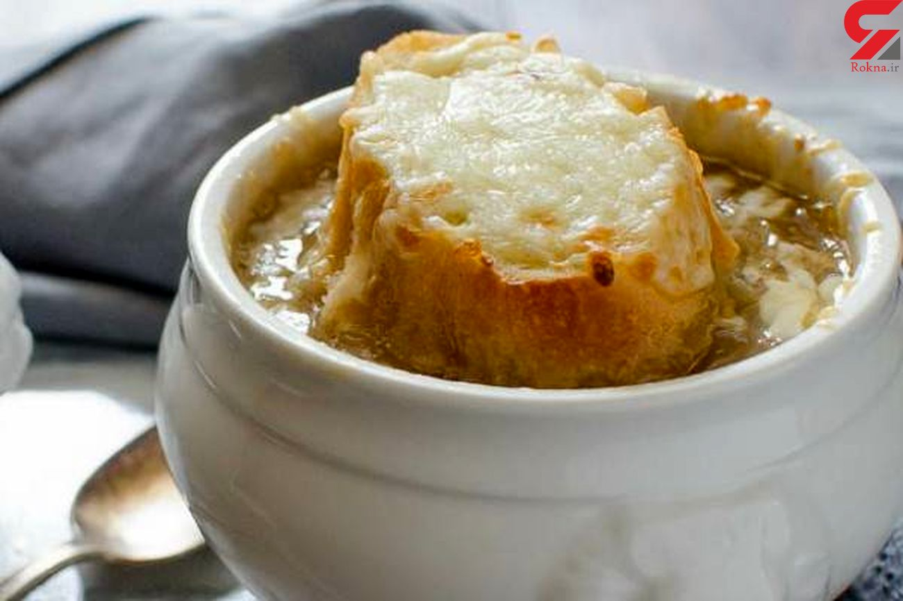 سوپ پیاز یک پیش غذای سرشار از ویتامین + دستور پخت