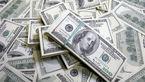 قیمت  دلار در صرافیهای دولتی امروز