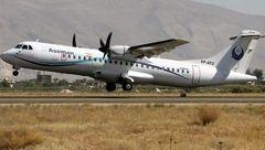 هواپیمای ATR شش سال زمین گیر بوده است تا اینکه ..!