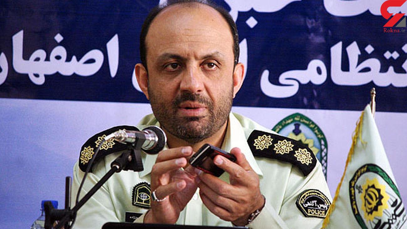دست درازی مرد دیوانه به 4 زن در خیابان های اصفهان / او لباس های زنان را پاره پاره کرد و....