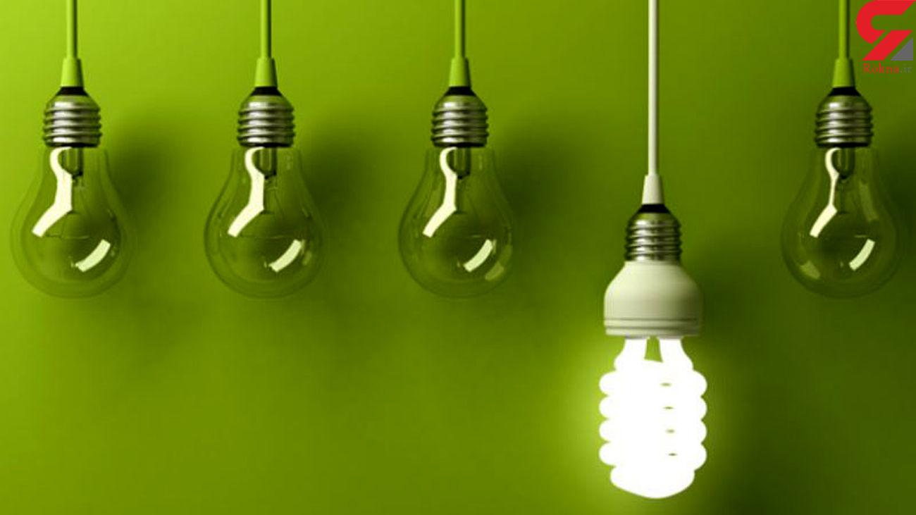 صرفه جویی ۱۰۰ هزار میلیاردی در مصرف برق
