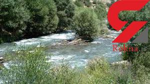 نجات یک زن از غرق شدن در رودخانه هراز / عصر دیروز رخ داد