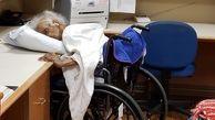 عجیب ترین شکایت دختر جوان از  خانه سالمندان+عکس