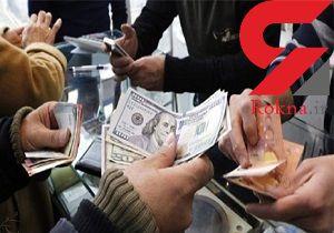 سرقت 15 هزاردلاری از یک مشتری بانک در اصفهان