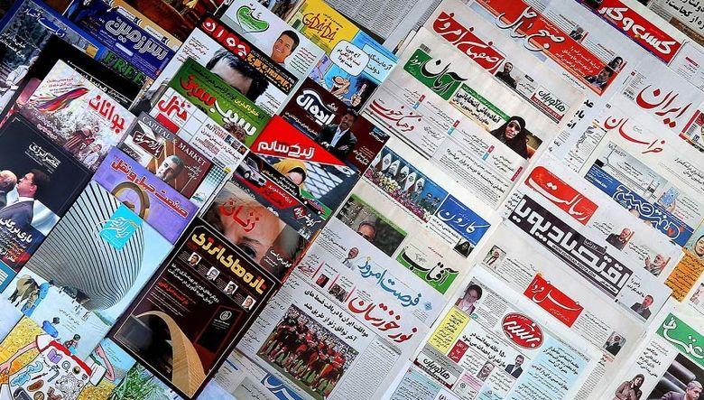 عناوین روزنامه های امروز سه شنبه ۱ بهمن