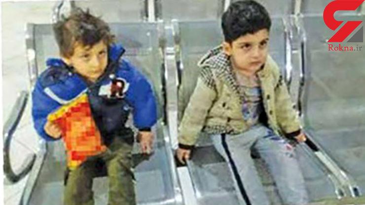 نازنین 3 ساله و ابولفضل 5 ساله را می شناسید؟ / بازپرس تهران کمک خواست +عکس